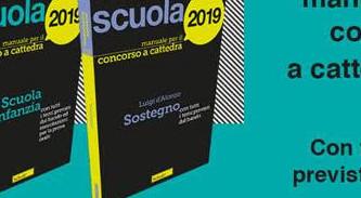 Intervista ad Alessandro Sacchella, autore di Manuale concorso a cattedre per la Scuola dell'infanzia e per Scuola primaria